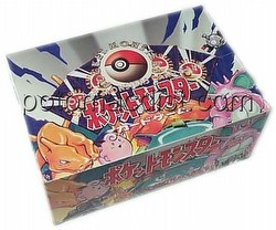 Pokemon TCG: Basic Booster [Japanese 1]