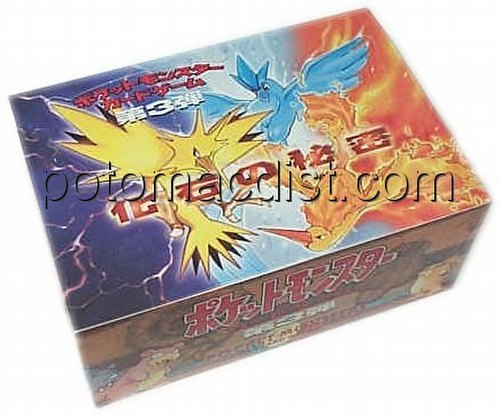 Pokemon TCG: Fossil Booster Box [Japanese #3]