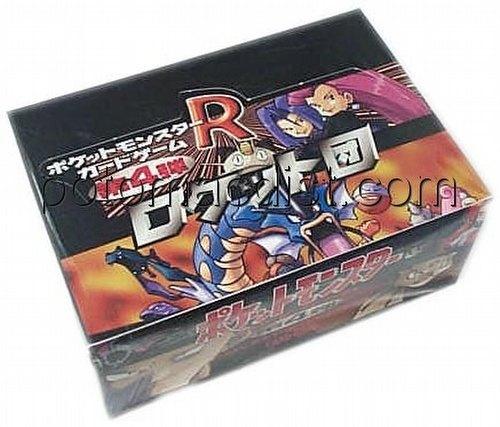 Pokemon: Team Rocket Bster [Japanese 4]