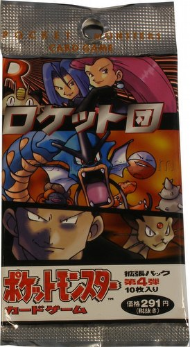 Pokemon TCG: Team Rocket Booster Pack [Japanese]