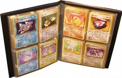Pokemon: Team Rocket Complete Set [Japanese]