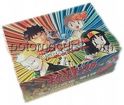 Pokemon TCG: Gym Heroes Booster Box [Japanese]