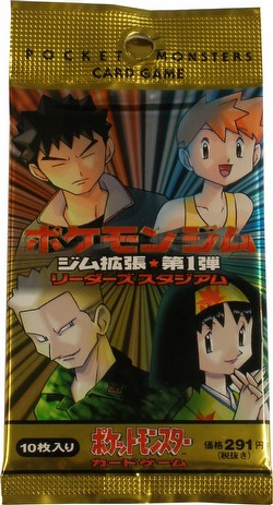 Pokemon TCG: Gym Heroes Booster Pack [Japanese]