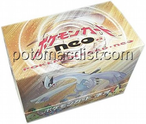 Pokemon TCG: Neo Genesis Starter Deck Box [Japanese]