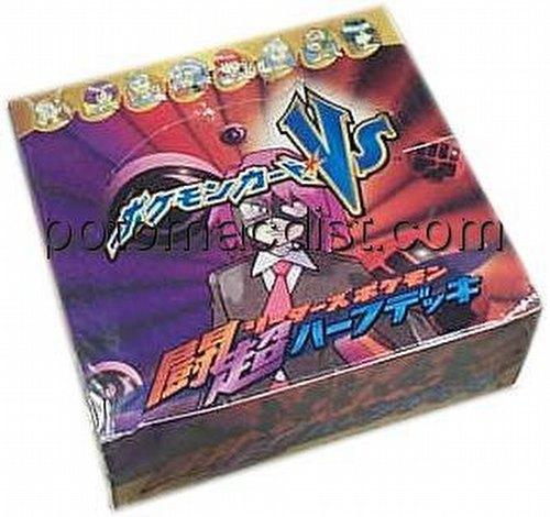 Pokemon: VS Starter Deck Box [Japanese/Purple & Red]