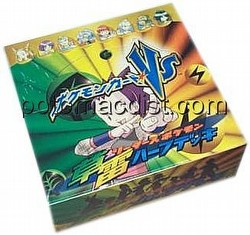 Pokemon: VS Starter Deck Box [Japanese/Yellow & Green)
