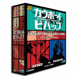 UFS: Cowboy Bebop 2-Player Turbo Box