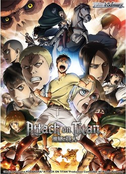 Weiss Schwarz (WeiB Schwarz): Attack on Titan Volume 2 Booster Case [English/16 boxes]