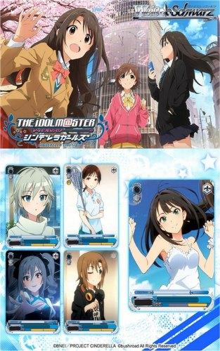Weiss Schwarz (WeiB Schwarz): The Idolm@ster Cinderella Girls Heart Trial Deck Box [English]