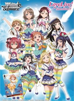 Weiss Schwarz (WeiB Schwarz): Love Live! Sunshine Booster Case [English/16 boxes]