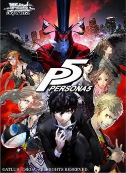 Weiss Schwarz (WeiB Schwarz): Persona 5 Booster Case [English/16 boxes]