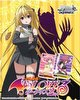 weiss-schwarz-to-loveru-darkness-2nd-trial-deck-info thumbnail