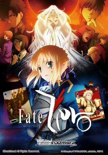 Weiss Schwarz (WeiB Schwarz): Fate/Zero Booster Box Case [English/16 boxes]