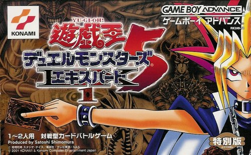 Yu-Gi-Oh: Duel Monsters 5 Expert 1 Gameboy Advance Game [Japanese cards]