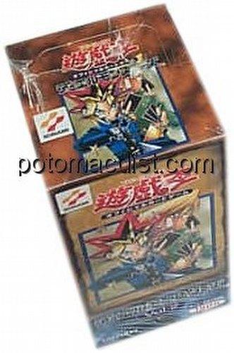 Yu-Gi-Oh: Booster 2 [Japanese] Box