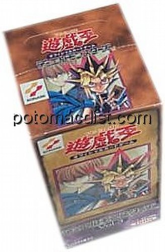 Yu-Gi-Oh: Booster 3 [Japanese] Box