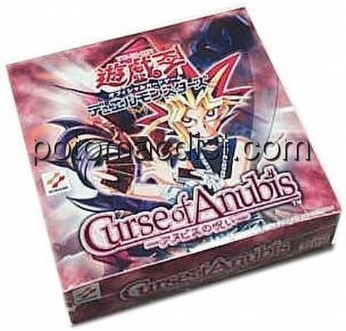 Yu-Gi-Oh: Curse of Anubis Booster Box [Japanese]
