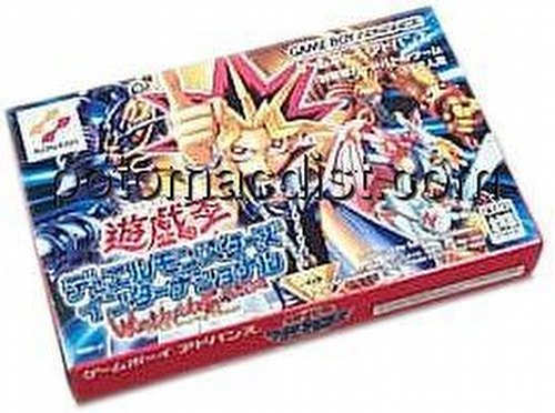 Yu-Gi-Oh: Egyptian Gods Set with Gameboy Advance Cartridge