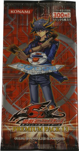 Yu-Gi-Oh: Premium Pack 13 [Japanese]