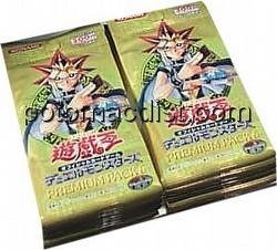 Yu-Gi-Oh: Premium Pack 6 [Japanese/20 packs]
