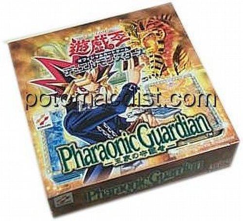 Yu-Gi-Oh: Pharaonic Guardian Booster [Japanese]