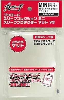 Bushiroad Mini Matte Oversize Clear Sleeves Pack [BSLC-008/91.5mm x 64mm]