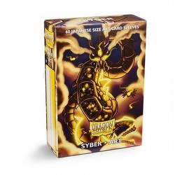 Dragon Shield Japanese (Yu-Gi-Oh Size) Art Card Sleeves Box - Syber