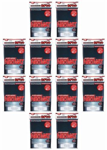 KMC Card Barrier Standard Size Sleeves - NeoMat/Neo Matte Black [10 packs]