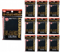 KMC Standard Size Sleeves - Perfect Size Black [10 packs]