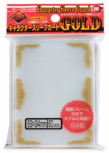 KMC Standard Oversized Sleeves Pack - Character Guard [Gold]