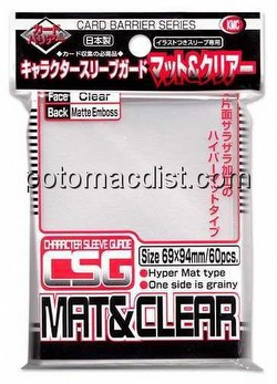 KMC Standard Oversized Sleeves - Character Guard Pack [Matte Clear]