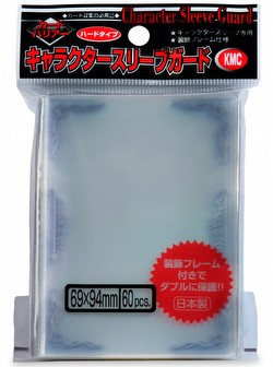 KMC Standard Oversized Sleeves Pack - Character Guard [Silver]