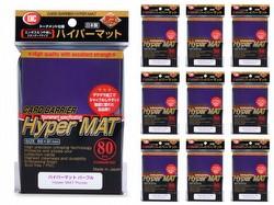 KMC Card Barrier Mat Series Standard Size Sleeves - New Hyper Matte Purple [10 packs]