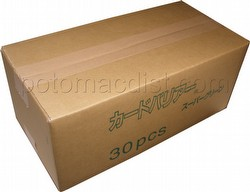 KMC Card Barrier Super Series Standard Size Deck Protectors - Super Green Case [30 packs]